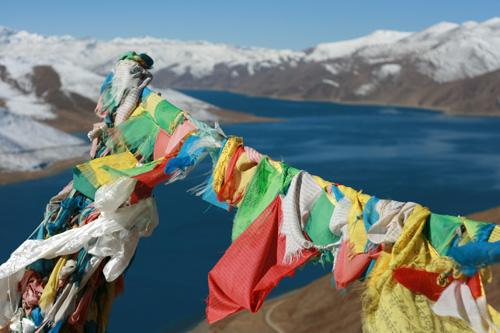 Tibeto gamta
